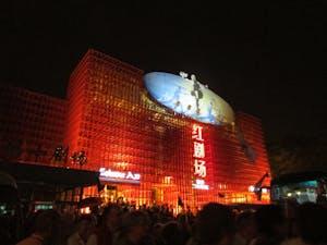 Kung Fu Night Show